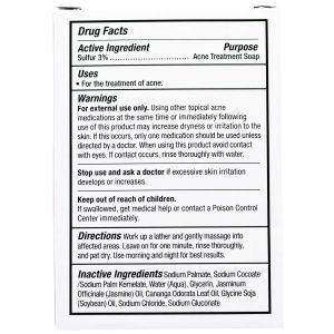 Мыло с серой от акне, Thylox Acne Treatment, Grandpa's, (92 г