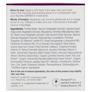 Увлажняющий крем от морщин с пептидами и коллагеном (Peptides & Collagen Moisturizer), Derma E, (56 г) (Default)