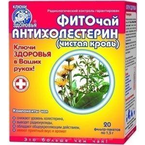 Фиточай №20, Ключи здоровья, антихолестерин, 20 фильтр-пакетов по 1.5 г