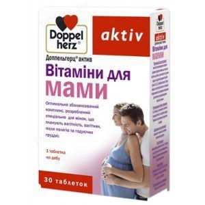 Витамины для мамы, Доппельгерц актив, 30 таблеток