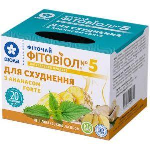 Фитовиол №5 с ананасом форте, фиточай, Виола, 20 пакетиков по 1.5 г