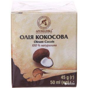 Кокосовое масло натуральное, Ароматика, 45 г
