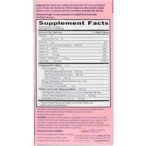 Здоровые гормоны с омега ксантином, Healthy Hormones, Garden of Life, 90 капсу