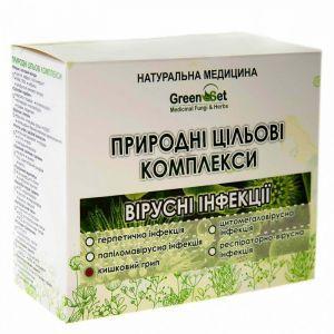 """Природный целевой комплекс """"Кишечные инфекции (кишечный грипп)"""", GreenSet, растительные препараты, 4 шт"""