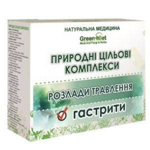 Гастриты гиперацидные (повышенная кислотность), GreenSet, природный целевой комплекс, растительные препараты, 4 шт