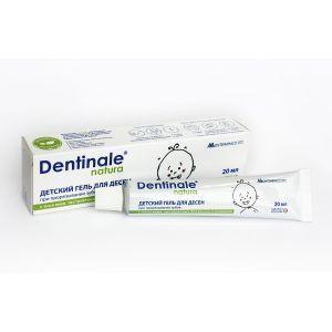 Детский гель для десен, Dentinale Natura, Kabrita, при прорезывании зубов, 20 мл