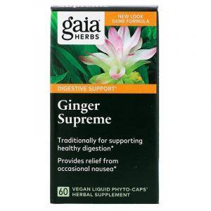 Имбирь для иммунитета (Ginger Supreme), Gaia Herbs, 60 капсул